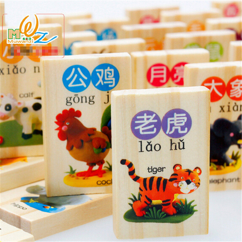 2016 Hot sales fashion Children 100 slice pine wooden educational toys Domino cognitive blocks wholesale(China (Mainland))