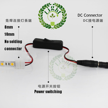 Free shipping  line switching with female DC head and 10mm free welding connector for 5730 5050 LED Flexible strip