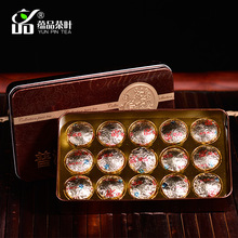 Hot Sale Black tea Lotus leaf Pu'er,Ripe Puer Tea,Chinese Mini Yunnan Puerh Tea,Gift Tin box,Green Slimming Free Shipping