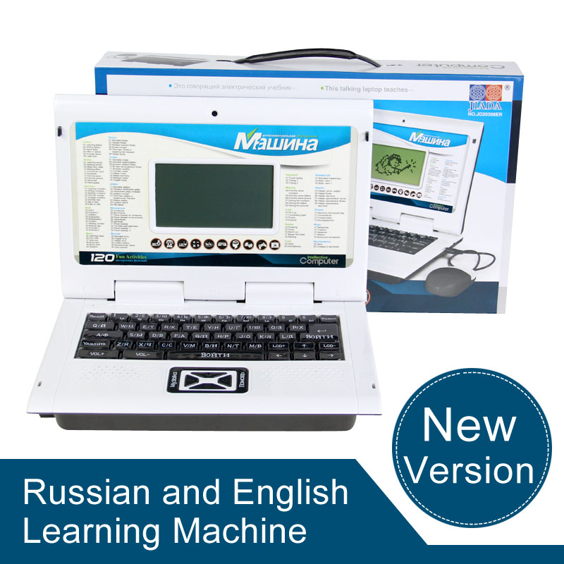 how to change language in laptop from arabic to english