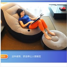 Comfortable sofa, recliner pedal to lazy(China (Mainland))
