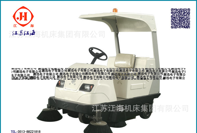 Jiangsu JH1920 power Sweeper manufacturer direct supply driver Sweeper(China (Mainland))