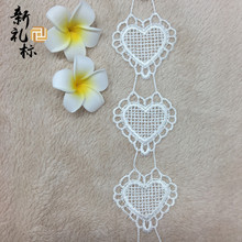 New small love All-match clothing accessories DIY water soluble lace polyester light bar code lace(China (Mainland))