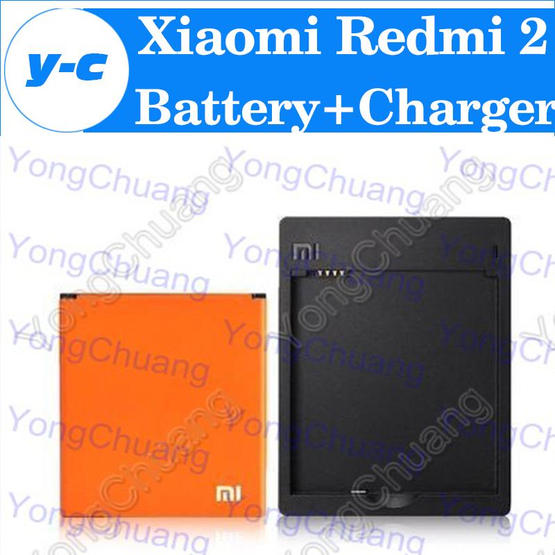 Гаджет  xiaomi 2 battery Original BM44 Battery+Charger Dock Battery Charger For Xiaomi Redmi 2 /Red Rice 2 /Hongmi 2 Cell Phone In Stock None Бытовая электроника