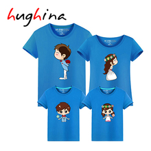 Hughina Simple Wedding Family Look Summer t shirt Mon Dad and Son Daugther Clothes 2017 matching family Men's t shirts 1641(China (Mainland))