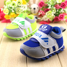 2015 new Autumn&winter Baby Shoes Detail minions Anti Kick&slip Toddle sports Our Shop Specializes In Products Free Shipping(China (Mainland))