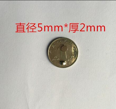 50pc magnet 5mm * 2mm Mini Size Rare Earth NdFeB Magnet 5x2mm Neo Neodymium Magnets Craft Model Sheet Small Disc d 5x2(China (Mainland))