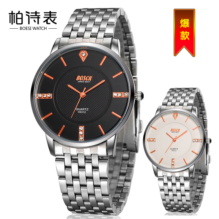 2016 Promotion Special Offer Hardlex Bosck Bai Shi Watch Men And Couple Super Slim Casual Quartz Waterproof Gift Table 3312(China (Mainland))