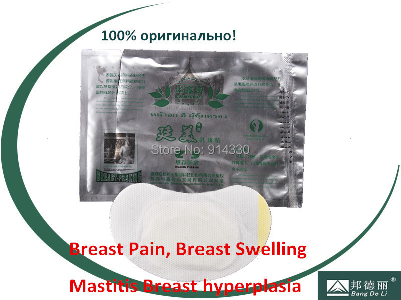 plasters for a breast <br><br>Aliexpress