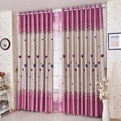 Acheter rideaux pour salon chambre fen tre - Rideaux pour balcon ...