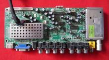 Original L24F09 motherboard 471-0103-2200 4 g screen V236H1 — L01