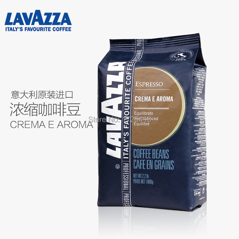 Italian coffee beans imported from lavazza varsa condensed aromatic 1000 g free shipping