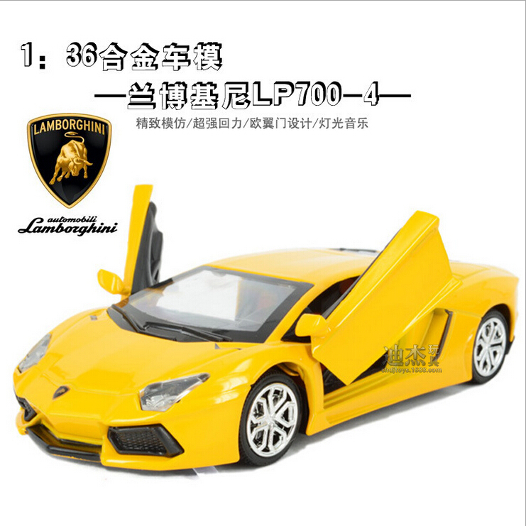 2015 1:32 New metal Super Sports car Model toy Cars light Music Educational Children kids toys gift(China (Mainland))
