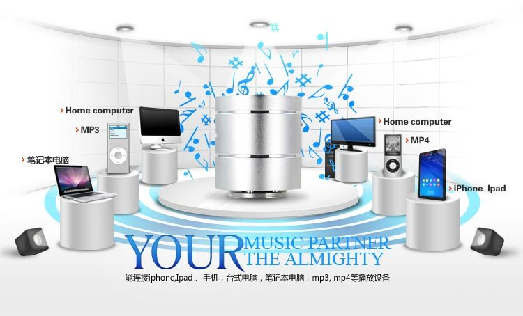 New arrival vibration speaker D2,Dwarf 360 Omni-Directional Vibration Resonance+cheapest speaker(China (Mainland))