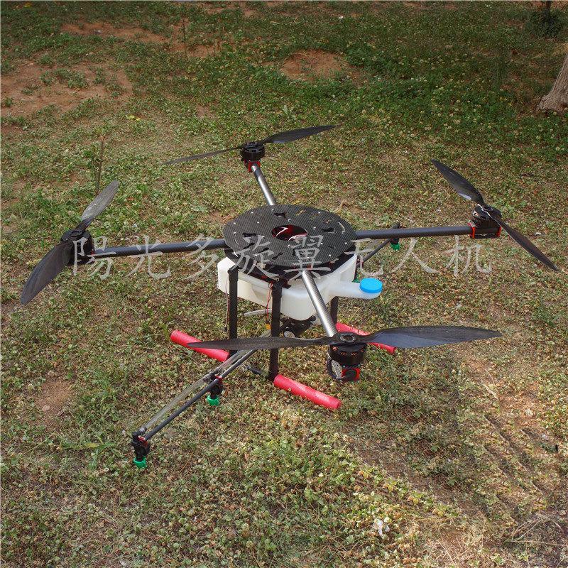 FPV 30mm Carbon Fiber Aerial/Plant Protection UAV Transverse Folding Quadcopter Frame Kit 1200mm EMS/UPS/SPSR(China (Mainland))
