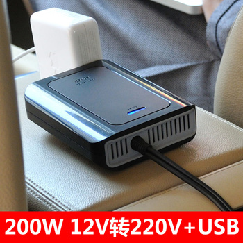 Free shipping Free shipping Car Power Inverter 200W Car Inverter DC12-AC220V slim standard USB genuine promotion