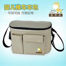 Free Shipping Thermal Insulation Bags Mummy Bags For Baby Strollers Waterproof Baby Diaper Bags Stroller Organizer