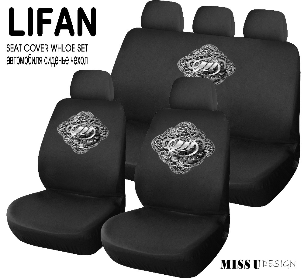 LIFAN CAR SEAT COVER WITH GREAT COOL DESIGN LOGOS LOW BACK WHOLE SET 9PCS UNIVERSAL FREE SHIPPING INTERIOR ACCESSORIES(China (Mainland))