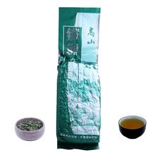 Ginseng sweet oolong tea 500g  tieguanyin milky oolong ginseng tieguanyin tea 500 tieguanyin milky oolong tea 1725 TeaNaga(China (Mainland))