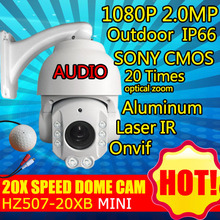 507-20XB audio Zoom Outdoor Mini IR-CUT 2MP 1080P IP PTZ Dome  Onvif Security Camera Aluminum Houseing(China (Mainland))