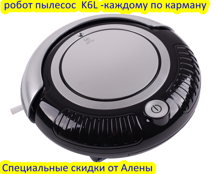 (free to all world)Mini Robot Vacuum Cleaner,best sell all over the world popular with mop pad, cheap for OEM, remote controller(China (Mainland))