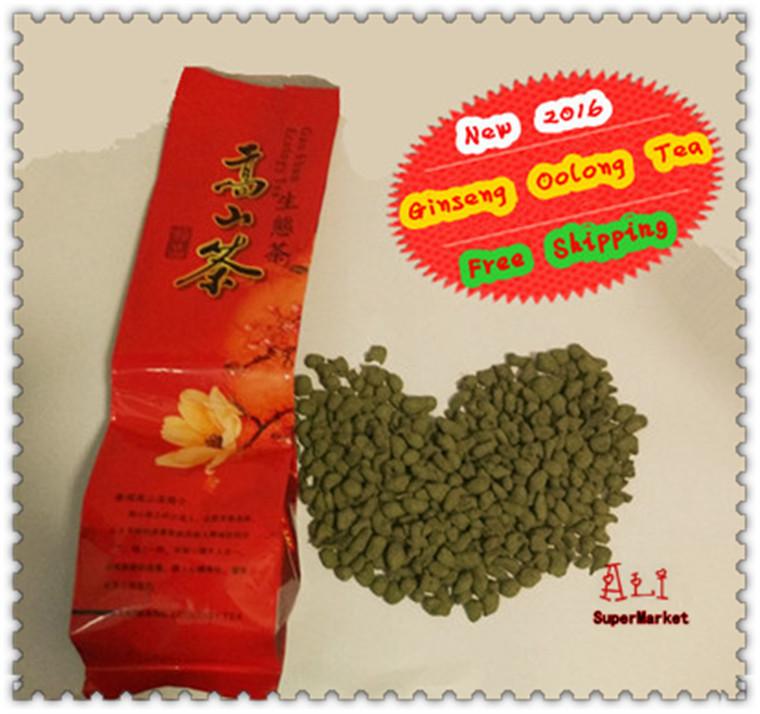 "From Taiwan High Mountains Ginseng Oolong Tea Top Grade ""Languiren""Sweet Oolong Wulong Weight Lose Health Tea100g Free Shipping(China (Mainland))"