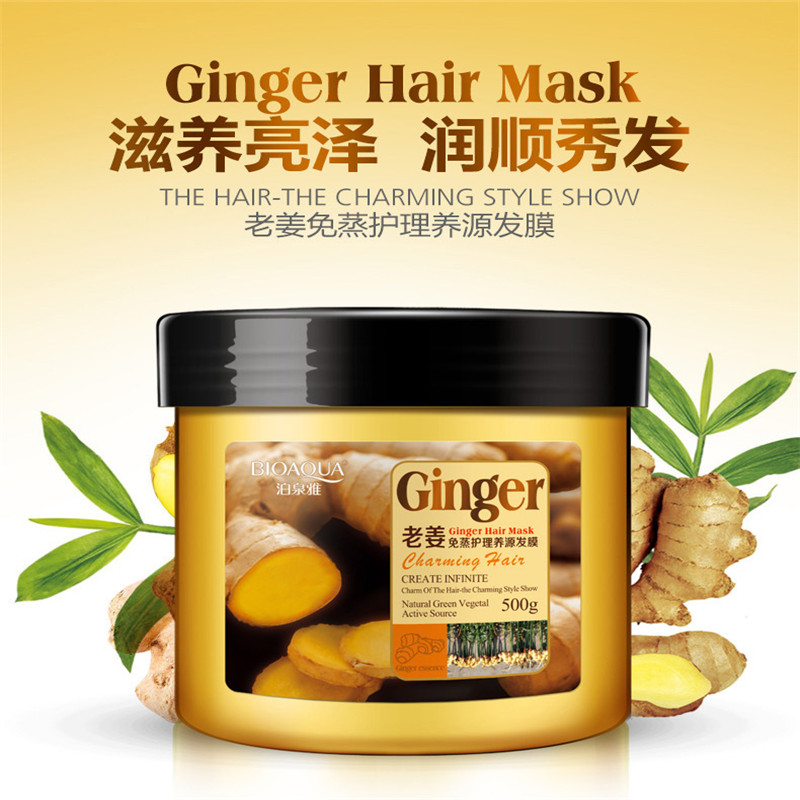 12PC Ginger Hair Mask From Steamed Care Nutrition Pour Oil Of Membrane Treatment With Repair Soft Hair Conditioner By DHL/EMS