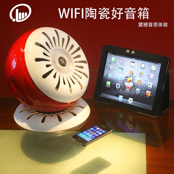 Wi-fi wireless smart ceramic speakers around hifi stereo dlna airplay bluetooth<br><br>Aliexpress