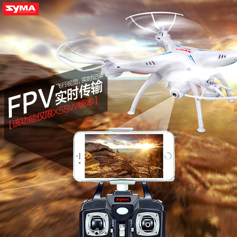 Syma X5SW WIFI 2.4G Real-time Video Transmission RC Helicopter Quadcopter Pro, Remote Control Aerocraft with Camera(China (Mainland))