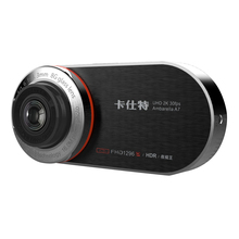Anytek AT66 1296P Super HD camera 2.7″ met Night Vision, WDR en G-sensor