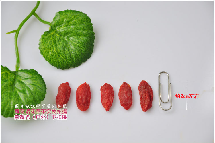 Gong Wang wolfberry fruit Zhongning wolfberry Need Extra shipping in Medlar Liver eyesight