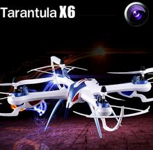 YiZhan JJRC Tarantula X6 Drone BNF Version Without Controller 2.4G 4CH 6-Axis RC Quadcopter Helicopter Toys can Install Camera