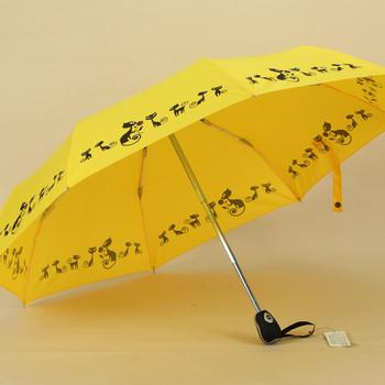 NEW cute cat fully-automatic umbrellas folding windproof princess sun rain umbrella sunscreen Free Shipping