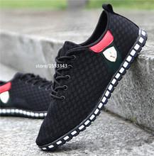 Men Shoes Fashion 2015 Summer Comfortable Sport Men Casual Shoes Mesh Breathable Plus Size 39-46 Flat Casual Shoes Men (China (Mainland))