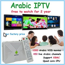 2016 Best Arabic IPTV box,QNET arabic tv box ,no monthly fee Arabic tv box support 450 HD Arabic channel(China (Mainland))