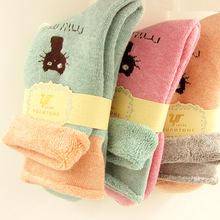 Носок  от Moon Morning для Женщины, материал Хлопок артикул 32262243676