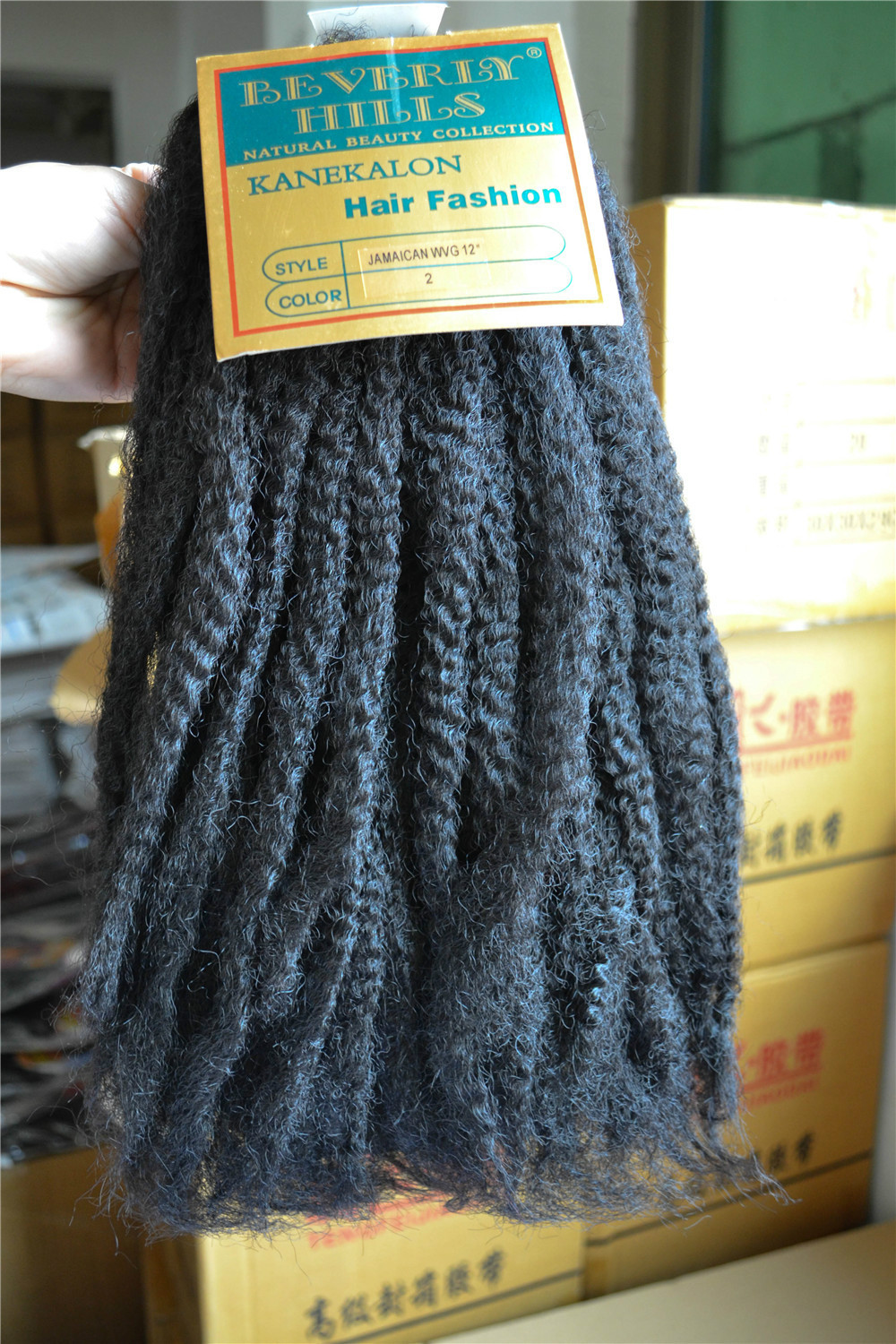 s-FreeShipping synthetic braiding hair jamaica braided extension12 inch 2# GOOD QUALITY - Beauty Lady's World store