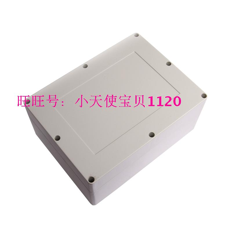 Water meter box 320 * 240 * 155mm sealed box ABS plastic monitor dust control operation box housing(China (Mainland))