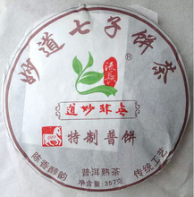 Free delivery Chinese Yunnan Puer Tea seven cakes (Aromatic) Pu er Tea 357g Cooked tea Organic health Black tea puerh