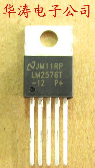 (5pcs/lot) LM2576T-12 12V regulator IC(China (Mainland))