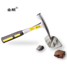 Geology hammer duck hammer one piece field tools