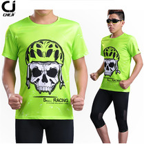 Buy CHEJI Men Skull Cycling Jersey New Arrival Tight Short-sleeve T-shirt Breathable MTB Bike Bicycle Clothing Sport Wear Quick Dry for $29.98 in AliExpress store