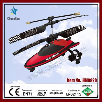 2CH RC HELICOPTER,CAR, TWO IN ONE(HM0920)