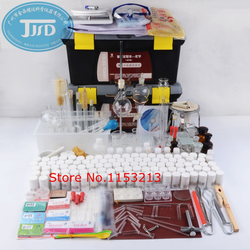 Junior high school chemistry experiment equipment boxes Set Classic Chamber pharmaceutical supplies glass instrument laboratory