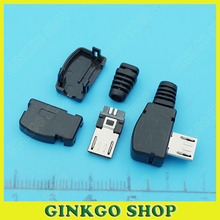 10 90Degree Soldering Type MICRO USB 5P Male Plug Connectors DIY Accessories - Ginkgo(GuangZhou store E-Commerce Co., Ltd.)
