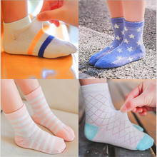 5Pairs/Lot Children'S Socks  Manufacturers mian Children'S  Summer New Ultra-Thin Baby Baby Fishnet StockingsWAZI62(China (Mainland))