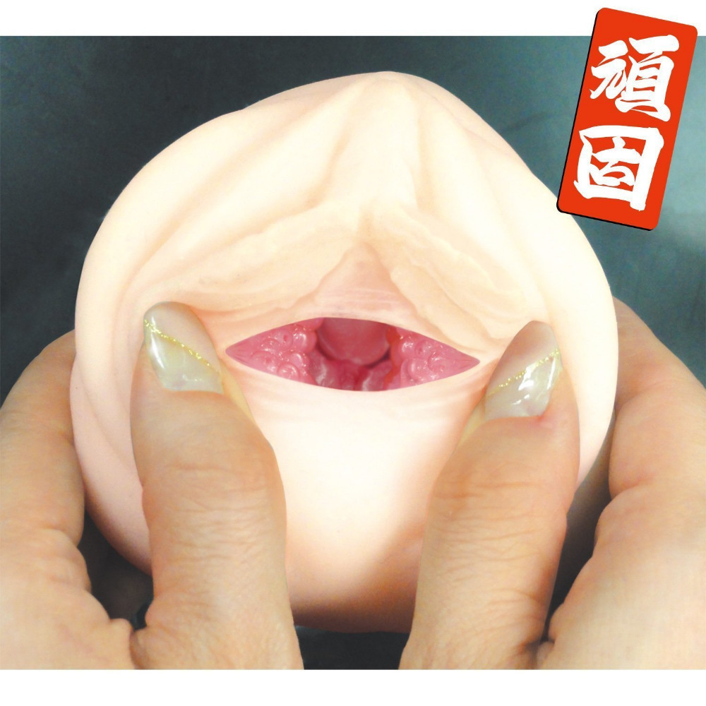 Japan Magic eyes Monster Wet Real masturbation cup vergin blood young girl tight pussy real vagina adult sex toy masturbator<br><br>Aliexpress