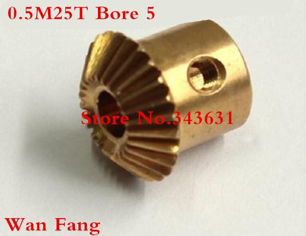 2PCS Bevel Gear 25T 0.5 Mod M=0.5 Modulus Ratio 1:1 Bore 5mm Brass Right Angle Transmission parts machine parts DIY(China (Mainland))