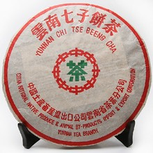 357g Gold Award Ripe Puerh tea 2005 year aged Chinese Yunnan puer tea Pu'er 357g the tea for health care products