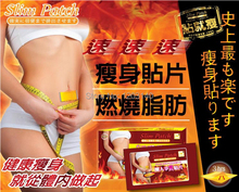 Health Care 100pcs lot Slimming Patches Weight Loss Products Slimming Navel Stick Slim Patch Weight Lose